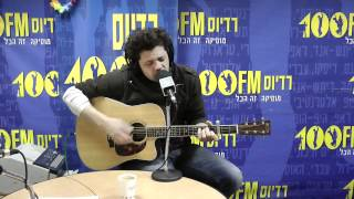 אמיר דדון - שאריות של החיים - רדיוס 100FM - מושיקו שטרן