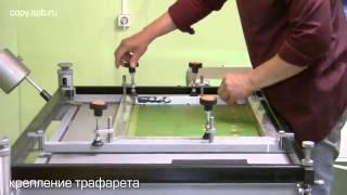 Печать визиток методом шелкографии