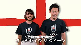 OFFICIAL&Ver.2.0 Scrum Unison/ENGLAND「God Save The Queen」/イングランド