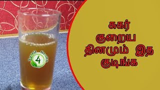 sugar kuraiya, sugar kuraiya tips tamil, sugar kuraiya in tamil, di...