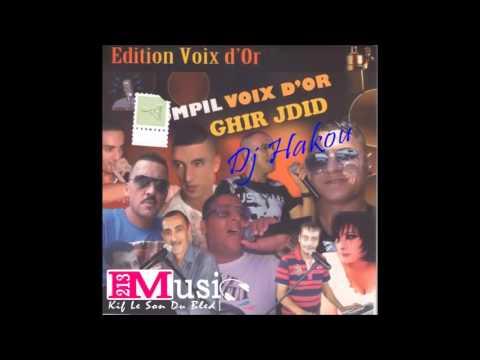 Cheb Adjel 2015 - Li Bghaha Galbi ♥ - ( Compilation Voix d'Or ) Choc