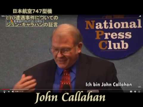 2517【02B】JAL UFO Encounter Incident in 1986 日本航空747型機UFO遭遇事件32年めの真実by Hiroshi Hayashi, Japan