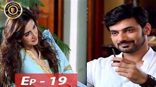 Besharam Episode - 19 - ARY Digital Top Pakistani Dramas