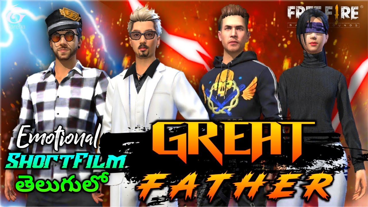 GREAT FATHER  ❤️ PART-1|| MOST EMOTIONAL FREEFIRE 🔥 SHORTFILIM 🎬 || HRT GAMER'S 🔥