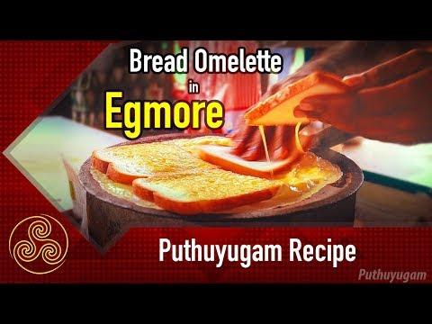 Egmore Special Bread Omelette   Chennai Street Food   Bread Omelette Recipe