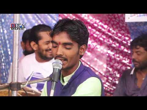 गुरु महिमा 2018 | Guru Bin Ghor Andhera | Latest Rajasthani Bhajan | GOTAM KUDI LIVE | RF Media