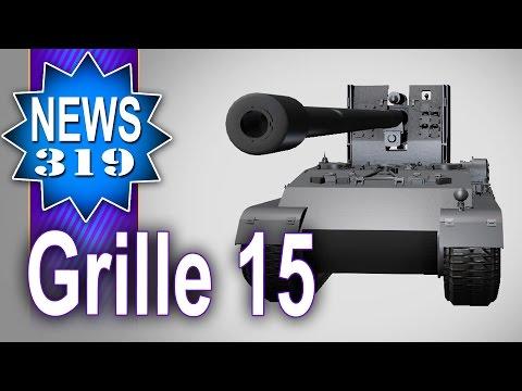 Grille 15 za WT E-100 - NEWS - World of tanks