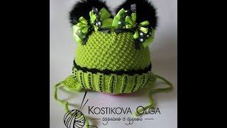 Вязаные детские шапочки спицами. Knitting cap for baby