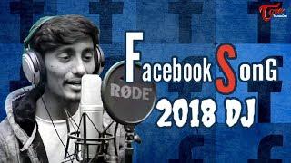 Facebook Song 2018 DJ | By Sai Nikhil | TeluguOne