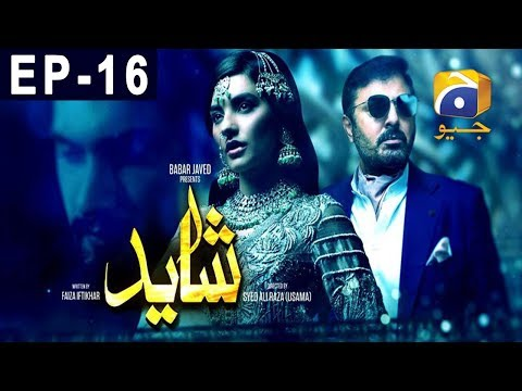 Shayad - Episode 16 - Har Pal Geo
