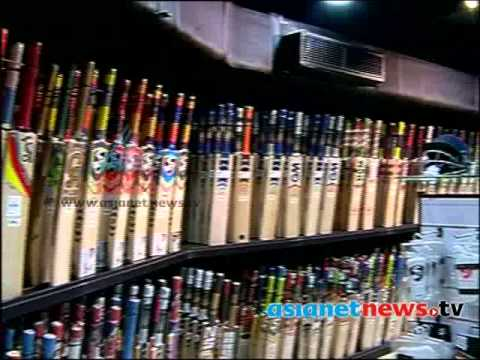 Sports hypermarket  in Kochi : Money Time 6th Oct  2013 Part 1 മണി ടൈം