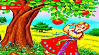 244 АУДИОСКАЗКИ для детей Сказки Слушать сказки онлайн в хорошем качестве