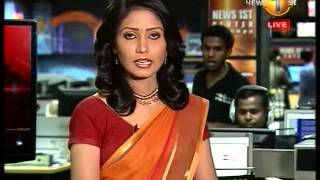 Newsfirst Prime time 8PM  Shakthi TV news 23rd August 2014 Part 1