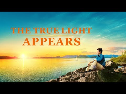 "Best Christian Movie | The Good News From God | ""The True Light Appears"""