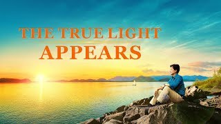 "Christian Testimony | The Good News From God | ""The True Light Appears"" (Best Christian Movie)"