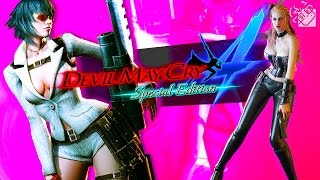 Гагатун играет Devil May Cry 4 Special Edition