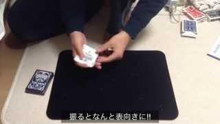 前田知洋さんもやっていた有名なマジックです。 2枚目ちょっとミスって...