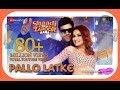 Latest Android Hindi Video Song 2018! Pyaar De   Sunny Leone  sifat & Rifat Beiimaan Love  Pyaar De♥