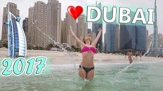 видео Где купить тур  Эмираты