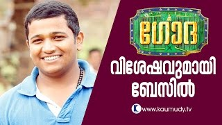 Chat with Basil Joseph | Godha Malayalam Movie | Kaumudy TV