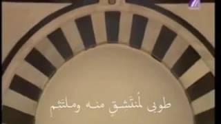 برده المختار كامله للمنشد احمد جلمام