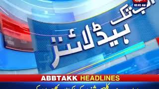 AbbTakk Headlines – 02 AM – 23 February 2019