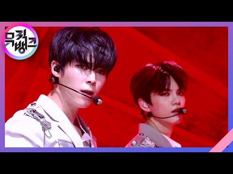 G.B.T.B. - VERIVERY(베리베리) [뮤직뱅크/Music Bank] 20201016
