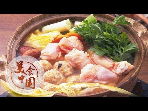 《美食中国》 20200110