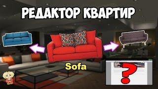 видео Редактор контента GTA Online. Редактор миссий