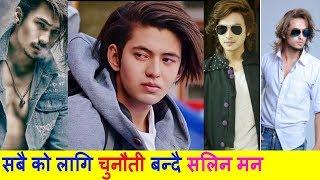 सबै को लागि चुनौती बन्दै सलिन मन | Movie Actors Anmol k.c,Paul Shah,Pradip Khadka And Salin