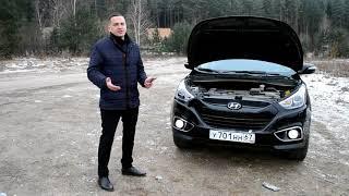 Обзор Hyundai ix35. G4KD бывает без задиров