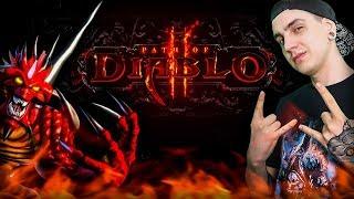 Path of Diablo - Diablowanie Nocą - Na żywo