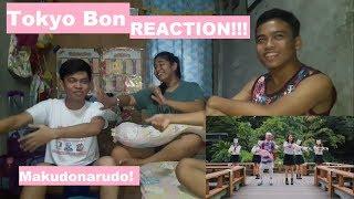 Tokyo Bon (Makudonarudo) - NAMEWEE REACTION!!! thumbnail