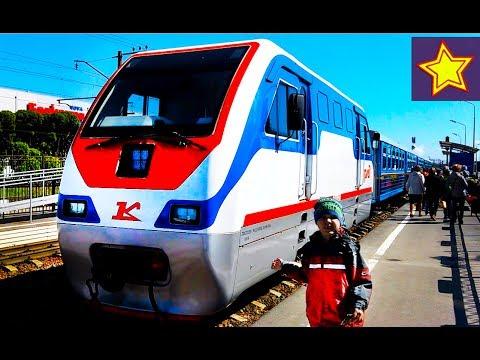 Поезд для детей Настоящая детская железная дорога с паровозом Trains For Kids