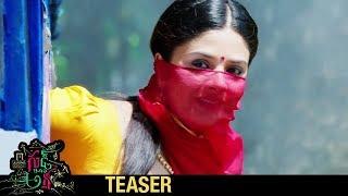Sreemukhi's Good Bad Ugly Movie Teaser | Latest Telugu Movie Trailers 2017 | Telugu Filmnagar