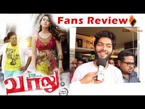 Vaalu - FANS REVIEW | STR, Hansika...