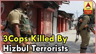 Master Stroke: No Policeman Has Quit After 3 Cops Killed By Hizbul Terrorists In J&K: MHA