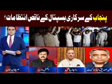 Be Neqab |23 October 2017 | AbbTakk