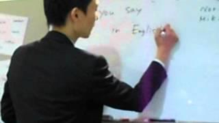English Plus / 東京田町の英会話教室 イングリッシュプラス ( 英語学校...