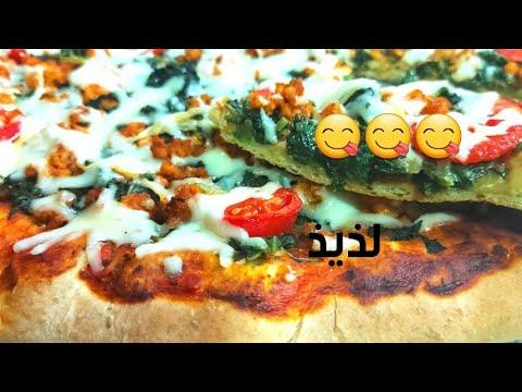 البيتزا-على-طريقة-المحلات-مع-كل-اسرارها-مع-les-épinard-بطريقة-جد-سهله-تستحق-المشاهدة