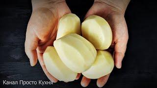 Как дорого подать обычную картошку Картошка в духовке