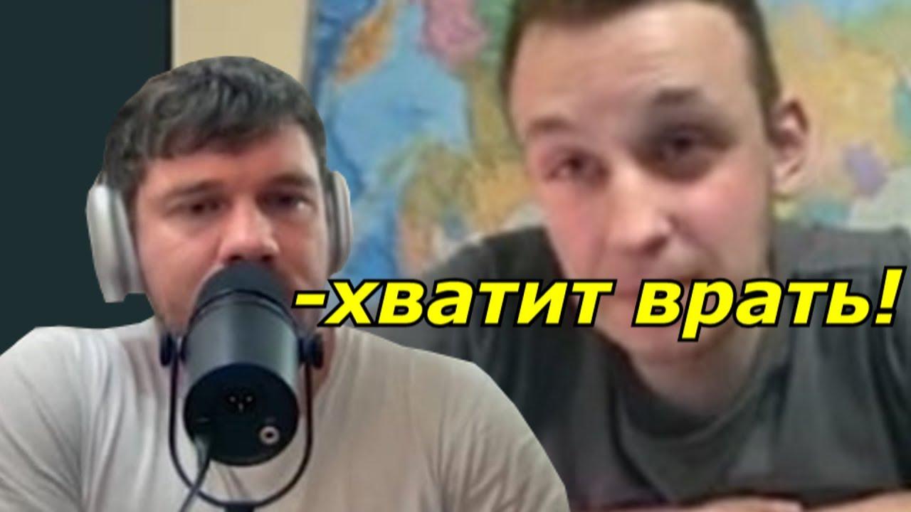 СТАС о дебатах с депутатом Власовым (с мнением Хованского)