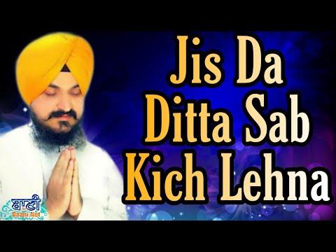 Jis-Da-Ditta-Sab-Kich-Lehna-Bhai-Jagteshwar-Singh-Ji-Shan-Patialawale-Chattisgarh-2020