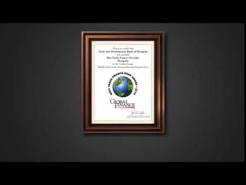 Global Finance - Best Trade Finance Bank of Mongolia 2015