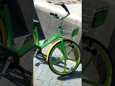 how to use Lime bike in Imperial Beach San Diego