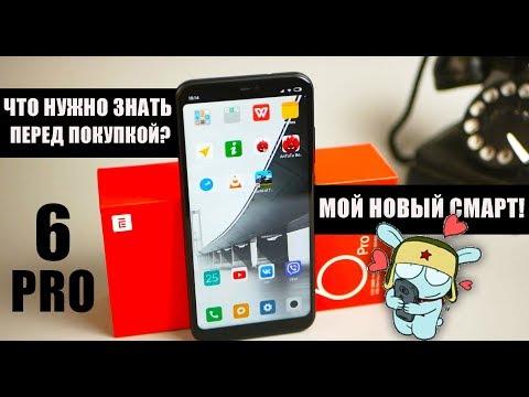 Xiaomi Redmi 6 Pro - замена моему Redmi 4 Pro! Почему он?