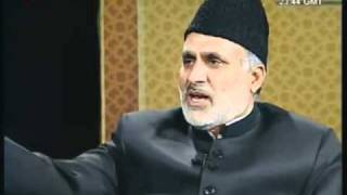 What has the Jamaat Ahmadiyya attained be accepting the Imam Mahdi (as)?