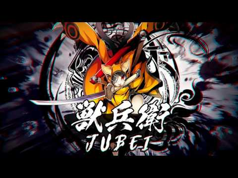 BLAZBLUE CENTRALFICTION  Jubei Introduction Trailer English ver