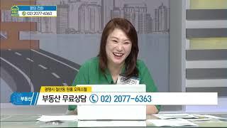 [대부도] 2030 서울플랜 3도심 지정