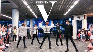[KPOP IN PUBLIC CHALLENGE] PRISTIN V - GET IT BOYS COVER (NIGHT VER.)